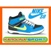 NIKE MOGAN MID 2 JR (645025-470)